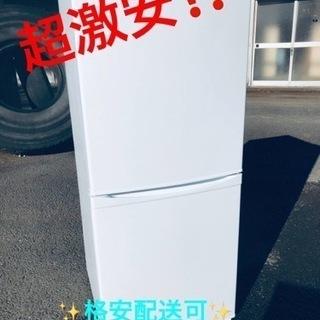 ET1826番⭐️ アイリスオーヤマノンフロン冷凍冷蔵庫⭐…