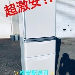 ET1827番⭐️ 335L⭐️三菱ノンフロン冷凍冷蔵庫⭐️