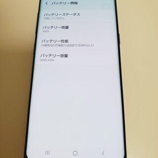 【ネット決済】Galaxy S8 SIMフリー