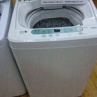 (通常よりお安くしてます)ヤマダ電機 全自動洗濯機4.5k…