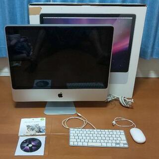 【アップル】iMac