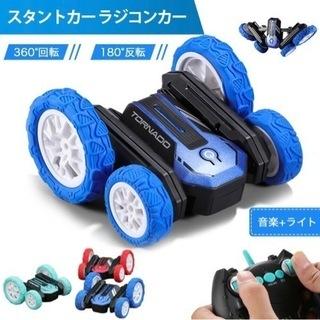 【新品未使用】ラジコンカー 子供 スタントカー リモコンカー R...