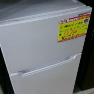 (背が低めな)ヤマダ電機 2ドア冷蔵庫87L 2020年製…