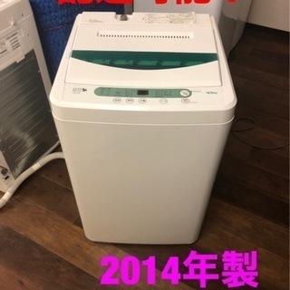 ヤマダ電機 洗濯機 4.5kg 2014年製