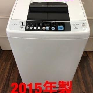 HITACHI 洗濯機 7.0kg 2015年製 ファミリ…