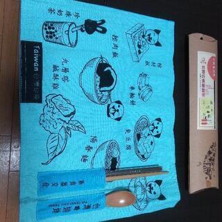 台湾製ランチョンズマット新品