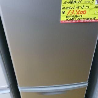 パナソニック 2ドア冷蔵庫138L 2014年製 NR-B…