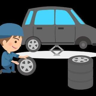 ✨🚙出張タイヤ交換受付中🚙✨