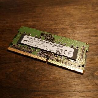 【早い者勝ち‼️】ノートPC用メモリ8GB