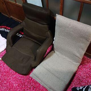 2個セットです 座椅子