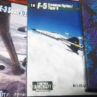 【無料】DVD4本セット