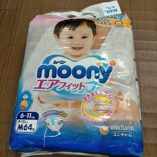 赤ちゃんのオムツ テープ グーンM
