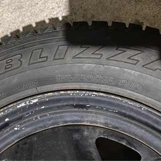 ブリジストン 175/80R16 冬タイヤ