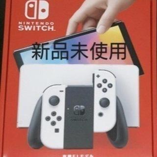 【ネット決済】ニンテンドースイッチ有機ELモデル ホワイト新品未開封