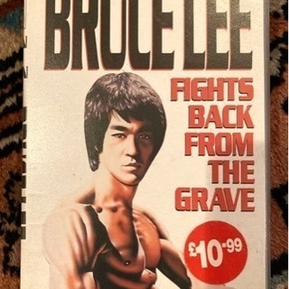 レアモノ?BRUCE LEE VHS(香港製)