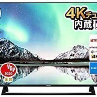 ハイセンス 50V型 4K内蔵液晶テレビ 50E6800★…