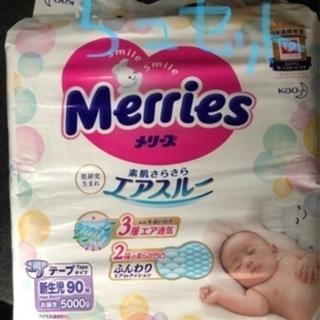 【未開封】メリーズ エアスルー 5個 セット 新生児 90枚 入...