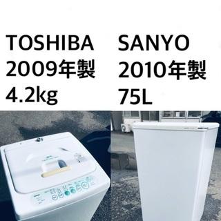 ★🌟送料・設置無料★新生活応援・家電セット!冷蔵庫・洗濯機…