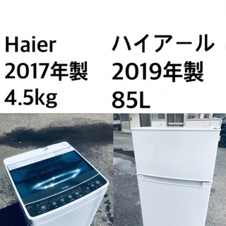 ★🌟送料・設置無料★  高年式✨家電セット 冷蔵庫・洗濯機…