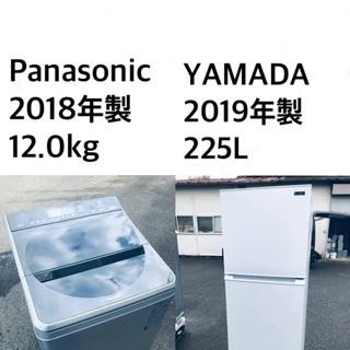 ★送料・設置無料★  12.0kg大型家電セット☆冷蔵庫・…