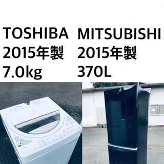 ★🌟送料・設置無料★ 7.0kg大型家電セット☆冷蔵庫・洗…