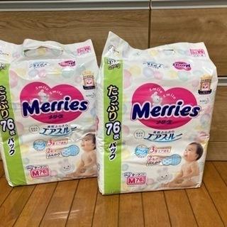 【未開封】メリーズ テープ Mサイズ76枚 大容量パック