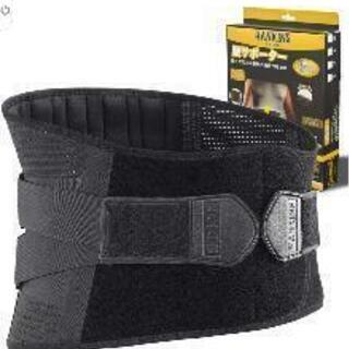 新品未使用腰 サポーター腰コルセット 二重ベルト 強力固…