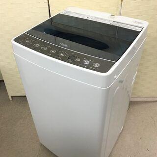 直接引き取り限定  Haier 洗濯機 4.5㎏ 2017…
