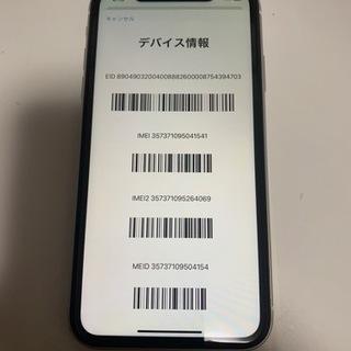 激安 iPhone XR SIMフリー
