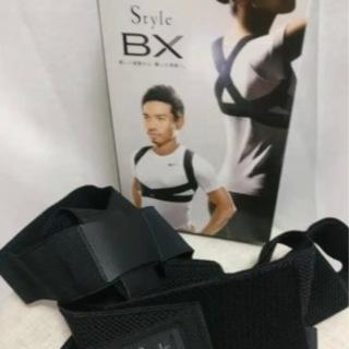 新品未使用品スタイル BX サイズSブラック 猫背 姿勢矯正