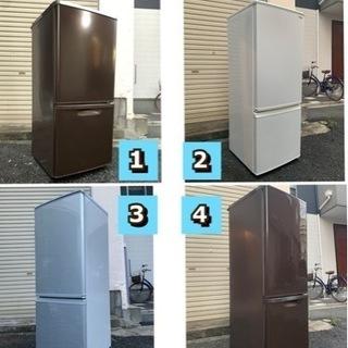🔰当日配送‼️配送無料🚛 冷蔵庫 大きめサイズ 1、2、3…