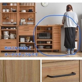 【ネット決済】キッチンカウンター(1年使用)