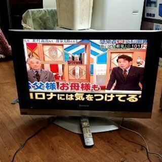 Panasonic32型液晶テレビ2005年。