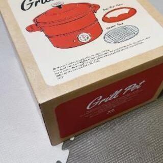 【新品】ブルーノ グリルポット 赤 BRUNO GrillPot...