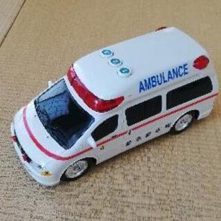救急車のおもちゃ【差し上げます】