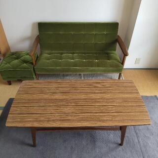 【ネット決済】カリモク60 ソファ テーブル オットマン 3点セット