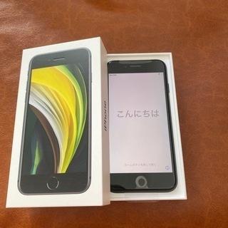 アップル iPhoneSE 第2世代 64GB ブラック