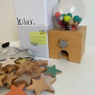 お取引中です Kiko + おもちゃ