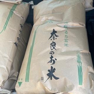令和3年産 奈良県産  ひのひかり 玄米30kg