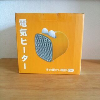 INSE EH5 電気ヒーター イエロー