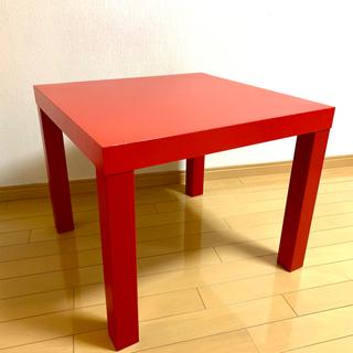 【ネット決済】IKEA イケア LACK サイドテーブル 赤 レ...