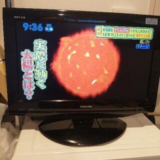 REGZA 19インチ中古テレビ