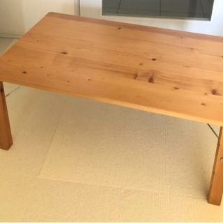 【無料】折り畳み式 ちゃぶ台