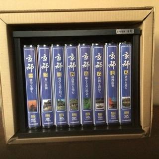 京都を紹介するVHS全八巻 新品