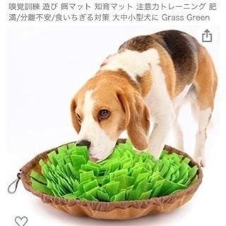 ノーズワークマット 犬用 おもちゃ Pawaboo 犬用早…