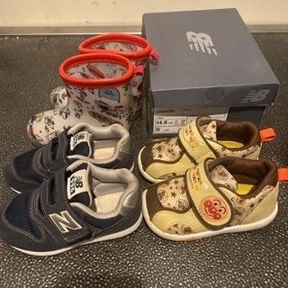 子ども靴3足セット