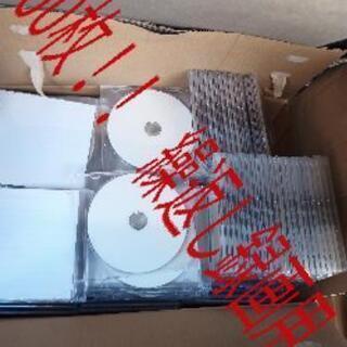 ブルーレイディスク BD-RE 25GB ジャンク