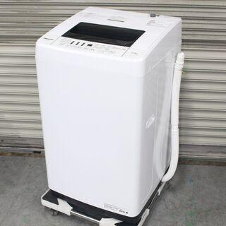 T957) ★高年式★ Hisense 4.5kg 2020年製...