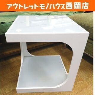 ナイトテーブル ガラス天板 幅40cm 白 サイドテーブル…