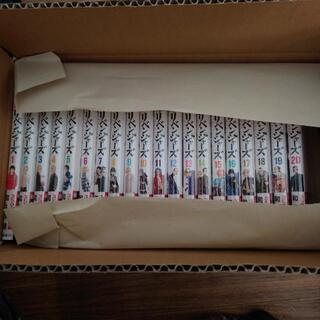 【ネット決済・配送可】新品東京卍リベンジャーズ1巻~20巻セット